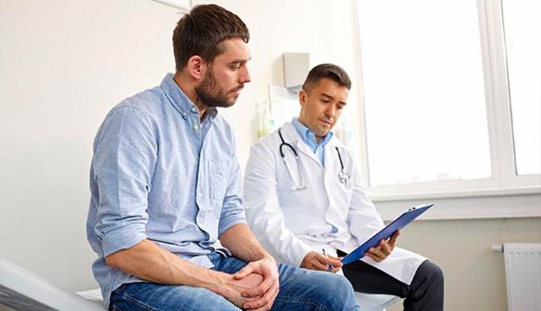 Como é realizada uma Urofluxometria?